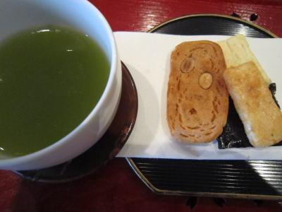 くりたわせ菓子.jpg