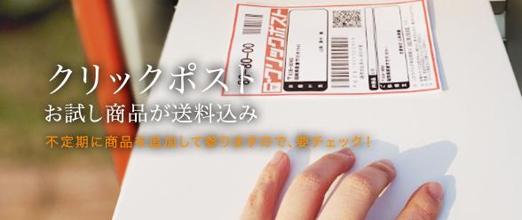 山科茶舗セレクトの商品を送料込み価格で購入!
